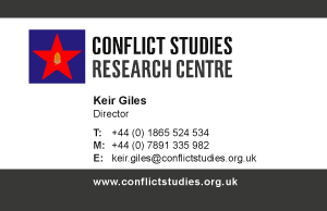 Conflict Studies Business Card